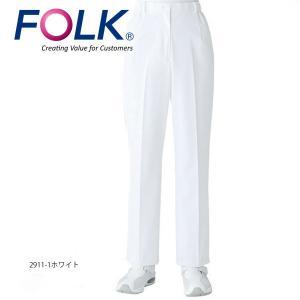 白衣 フォーク レディス ストレートパンツ ホワイト 2911-1(2・3) サックス ピンク