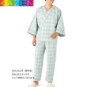 患者衣 カゼン 甚平型 225-23 チェック 検診