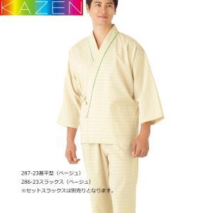 患者衣 カゼン 甚平型 287-22(23) グリーン ベージュ 検診 パジャマ