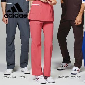 スマートなシルエットと膝の動きやすさを両立させた立体的なカッティング。 腰部前後の4つのポケットに加...