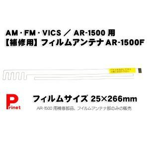 ●対応周波数:AM500KHz〜1800KHz、FM60KHz〜90KHz ●フィルムサイズ:25×...
