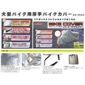 【GM適合車種】 ●ホンダ シルバーウィング400/600・パンテオン150 ●ヤマハ グランドマジ...