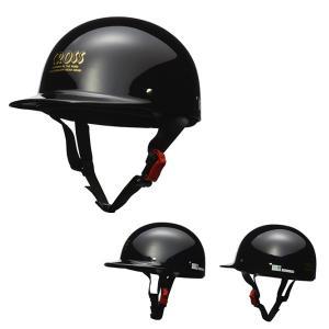 CROSS CR-680 ハーフヘルメット ブラック 原付 半ヘル 半キャップ|media-bike-accessory|02