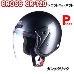 驚きのコストパフォーマンスを実現した快適ヘルメット!! ●頭部の開閉式ベンチレーションで不快なムレを...