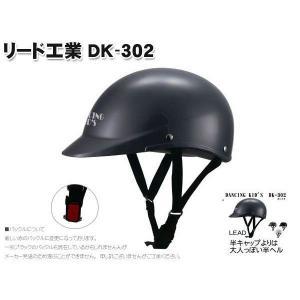 ●町のちょいのり向き ●タウンユーザーにおすすめヘルメット ●原付小型対応、ワンタッチスナップ装備 ...