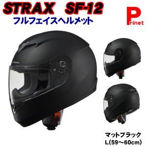 ●エアベンチレーション:前頭部のエアベンチレーションにより走行 ●風をヘルメット内部へ取り込み、こも...
