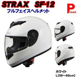 【エアベンチレーション】 前頭部のエアベンチレーションにより走行風をヘルメット内部へ取り込み、こもり...