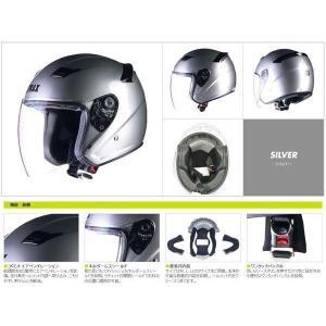 ●ホルダーレスシールドを採用したスタイリッシュデザインヘルメット ●効率の良いエアフローとリフトを抑...