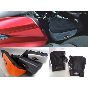 バイク用ハンドルカバー ハンドルウォーマー ホワイト 防水素材/コンパクト フリーサイズ KS-209A media-car-accessory 04