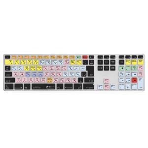 """[""""Pro Toolsのショートカットがプリントされたキーボードカバー"""", """"Apple Ultra..."""