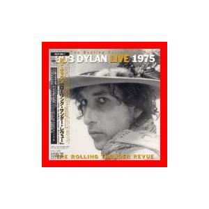 ローリング・サンダー・レヴュー (通常盤) [CD] ボブ・...