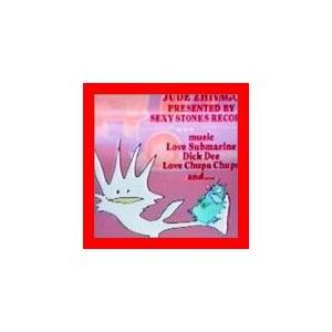 状態:【新品】  【 商品名 】 ZHIVAGO [CD] JUDE  ★当店は他の通販サイトでも多...