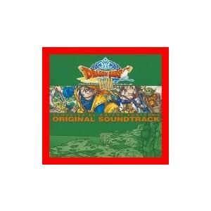「ドラゴンクエストVIII」オリジナル・サウンドトラック [CD] すぎやまこういち