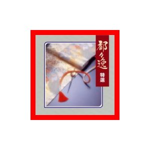 状態:【新品】  【 商品名 】 都々逸特選 [CD] 日本の音楽・楽器; 日本橋きみ栄; 柳家三亀...