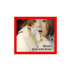 Sing and Roses [CD] 渡辺美里