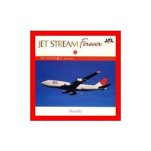 JET STREAM FOREVER(1)「サ...の関連商品8