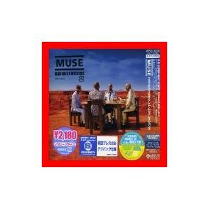 状態:【新品】  【 商品名 】 ブラック・ホールズ・アンド・レヴァレイションズ [CD] ミューズ...