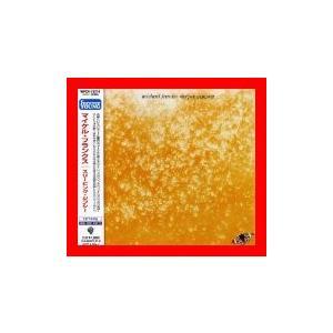 スリーピング・ジプシー [CD] マイケル・フランクス