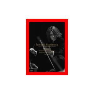 チャイコフスキー:交響曲第5番&第6番「悲愴」 [DVD]