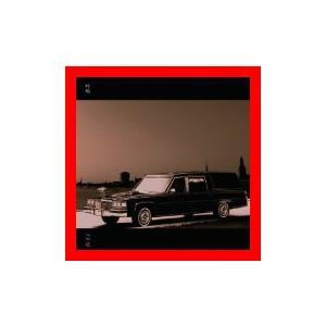 状態:【新品】  【 商品名 】 心中歌 [CD] 蜉蝣  ★当店は他の通販サイトでも多数の販売実績...