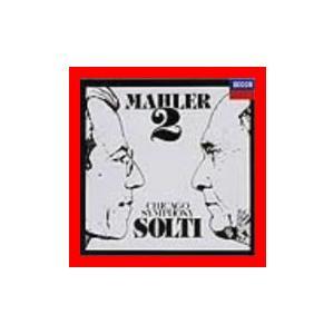 状態:【新品】  【 商品名 】 マーラー:交響曲第2番「復活」 [CD] ショルティ(サー・ゲオル...