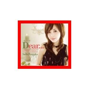 Dear... [CD] タイナカサチ、 安部潤、 藤井丈司...