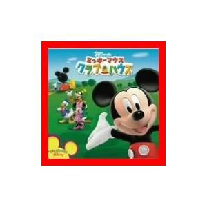 状態:【新品】  【 商品名 】 ミッキーマウス クラブハウス [CD] ディズニー、 グーフィー、...