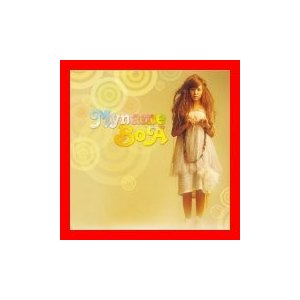 My Name(SPECIAL EDITION)(DVD付) [CD] BoA