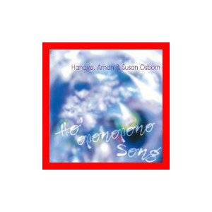 """Ho'oponopono Song [Single] [Maxi] [CD] Hanayo,Aman&Susan Osborn"""