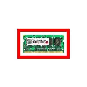 Transcend JetRam ノートPC用増設メモリ PC2-5300(DDR2-667) 1GB  JM667QSU-1G