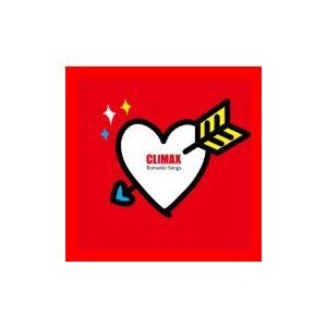 状態:【新品】  【 商品名 】 クライマックス ロマンティック・ソングス [CD] オムニバス  ...