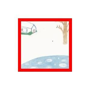 【 商品名 】 生きてることが辛いなら [CD] 森山直太朗 状態:新品  ★当店は他の通販サイトで...
