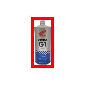 HONDA [ ホンダ純正オイル ] ULTRA G1 [ ウルトラ G1 ] 10W-30 [ SL ] 鉱物油 [ 1L ] (4サイクル…