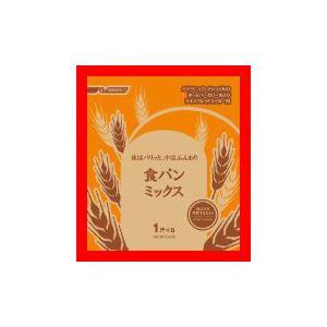 Panasonic ホームベーカリー用 食パンミックス 1斤分×5 SD-MIX100Aの商品画像
