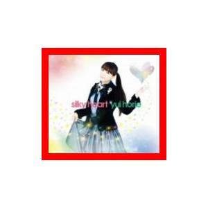状態:【新品】  【 商品名 】 silky heart(初回限定盤)(DVD付) [Single]...
