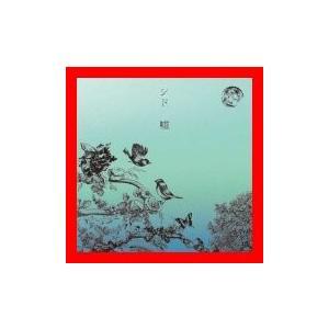 嘘(初回生産限定盤B)(DVD付) [CD] シド