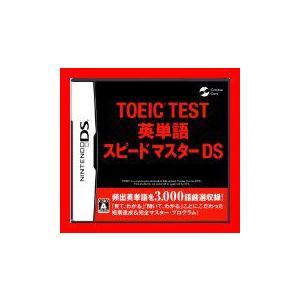 状態:【新品】  商品名: TOEIC(R) TEST 英単語スピードマスターDS  ★当店は他の通...