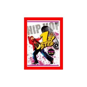 1st STEP HIPHOP 超入門編 [DVD]|media-marketplace