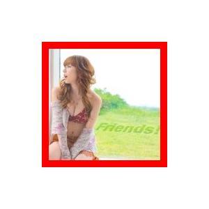 Friends!(初回限定盤A)(DVD付) [CD] 玉置成実