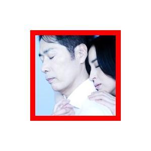 男と女2 [CD] 稲垣潤一; 尾崎亜美; 広瀬香美; 森高...