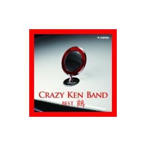 クレイジーケンバンド・ベスト 鶴(初回限定)(DVD付) [CD] クレイジーケンバンド