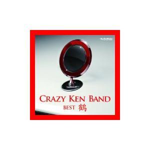 クレイジーケンバンド・ベスト 鶴 [CD] クレイジーケンバンド