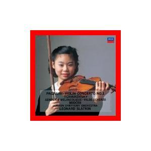 パガニーニ:ヴァイオリン協奏曲第1番 他 [CD] 五嶋みどり; パガニーニ; チャイコフスキー; スラットキン(レナード); ロンドン交響楽…