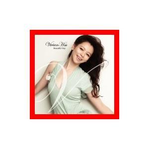 Beautiful Day [CD] ビビアン・スー...