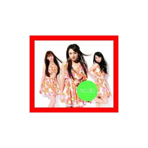 Lie(初回生産限定盤B)(DVD付) [Single] [CD+DVD] [Limited Edition] [Maxi] [CD] ノース…