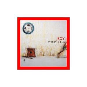 BOY(ボーイ) [CD] 竹原ピストルの関連商品2