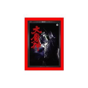 大魔神 デジタル・リマスター版 [DVD]の関連商品7
