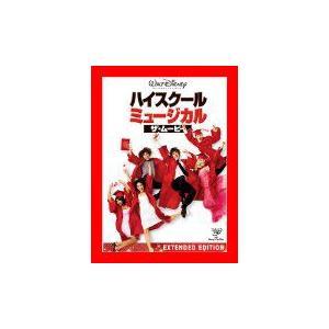 ハイスクール・ミュージカル/ザ・ムービー [...の関連商品10
