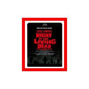 ナイト・オブ・ザ・リビングデッド [Blu-ray]の関連商品9