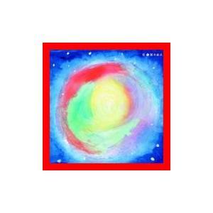 虹(初回限定盤A) [CD] 新垣結衣